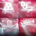 Chance The Rapper «Немогу развлекать вматематике» («Can't DoMath Entertainment»)