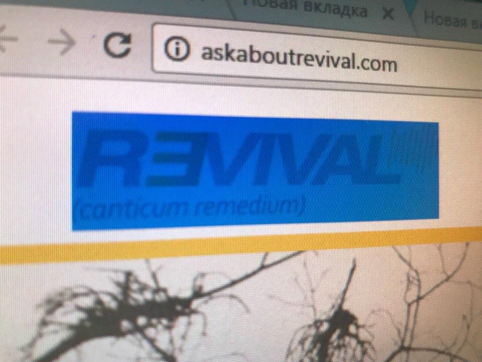 Revival: Все пасхалки, спрятанные в гениальном промо-сайт Эминема