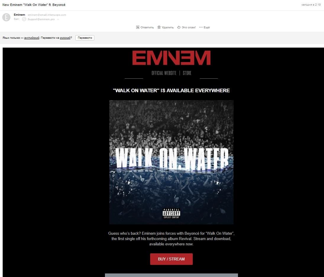 Официальное подтверждение названия нового грядущего альбома Эминема