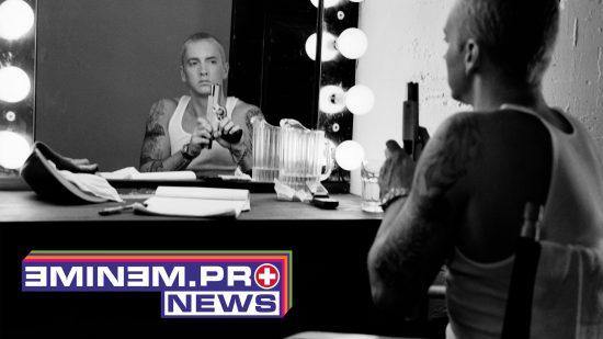 ePro News 34: Девятый студийный альбом Эминема «Revival» выходит 15 декабря. Фанаты, спите спокойно!