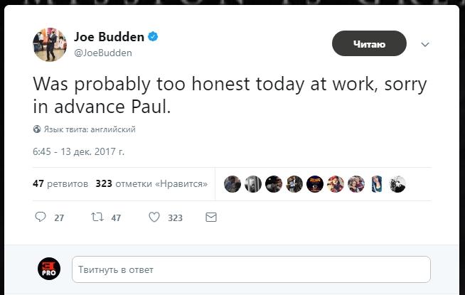 Позже Joe Budden извинился перед менеджером Эминема Полом Розенбергом в твиттере за то, что он слишком честен