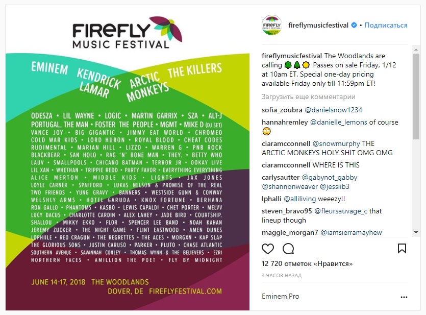Eminem выступит на Firefly Music Festival 2018