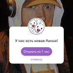 Eminem и Snapchat выпустили Revival-линзу