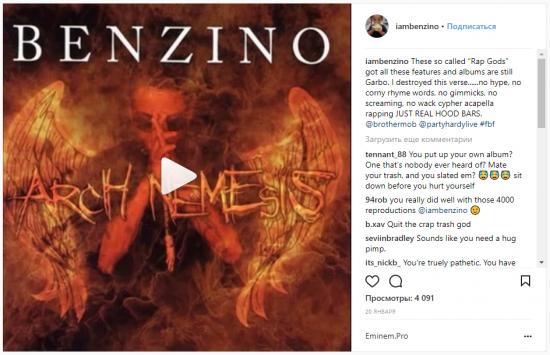 Benzino: «Его альбом мусор и он больше не способен читать рэп» Eminem
