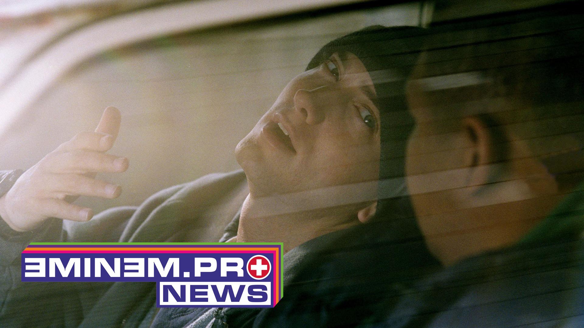 ePro News 49: О новой музыке от Эминема и Dr. Dre, Sold Out по европейскому Revival-туру и все последние Shady-новости