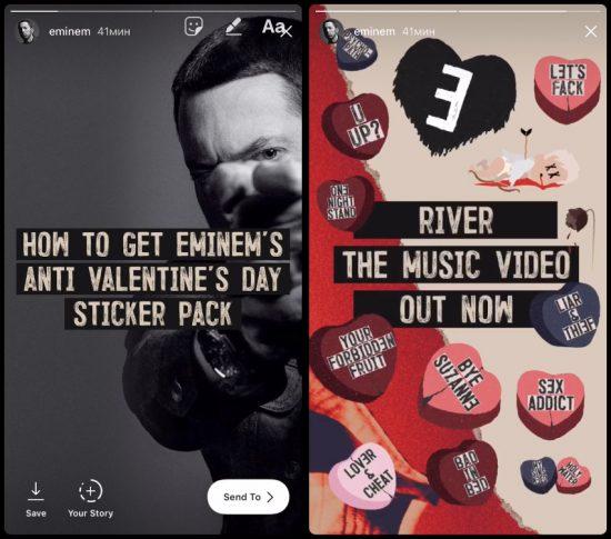 Eminem x Instagram: Специальный стикер-пак «Anti Valintine's Day»