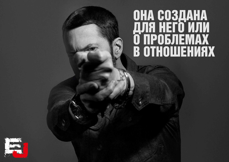 Настоящий Маршалл: аты— вкруге доверия? Рецензия нановый альбом Эминема «Revival» отглавного редактора «Eminem.Pro»