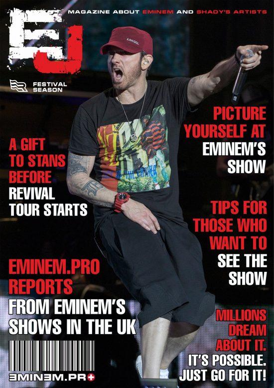 Журналу EJ исполнилось 6 лет!