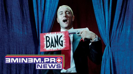 Менеджер Эминема ответил испугавшимся звука «выстрела» паникёрам на шоу Bonarro