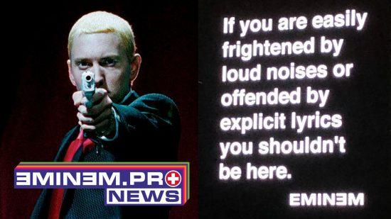 Eminem расставил все точки над «Ё» касательно обвинений в использовании звукового эффекта «gunshot»