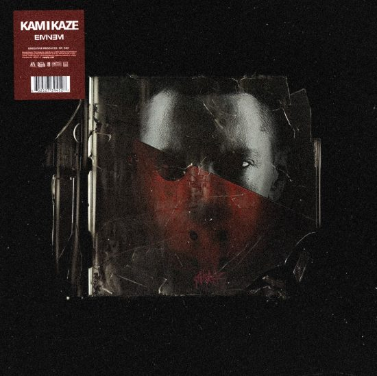 В кого стреляет Eminem своими злостными рифмами на новом альбоме «Kamikaze»?