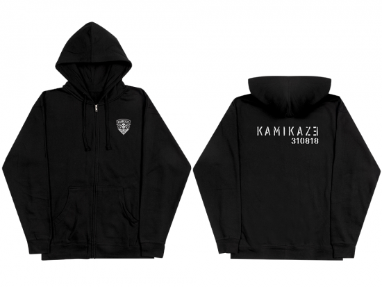 This is a pre-order and is expected to ship in 4-5 weeks.  Exclusive and limited Kamikaze merchandise.  Unisex special blend zip-up in black. Black and white patch on front left chest. White text printed on back.
