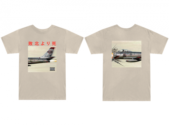 This is a pre-order and is expected to ship in 4-5 weeks.   Exclusive and limited Kamikaze merchandise. Art by Mike Saputo.  Dri-power moisture wicking t-shirt in sandstone. Official album cover printed on front with red text and additional album art printed on back.