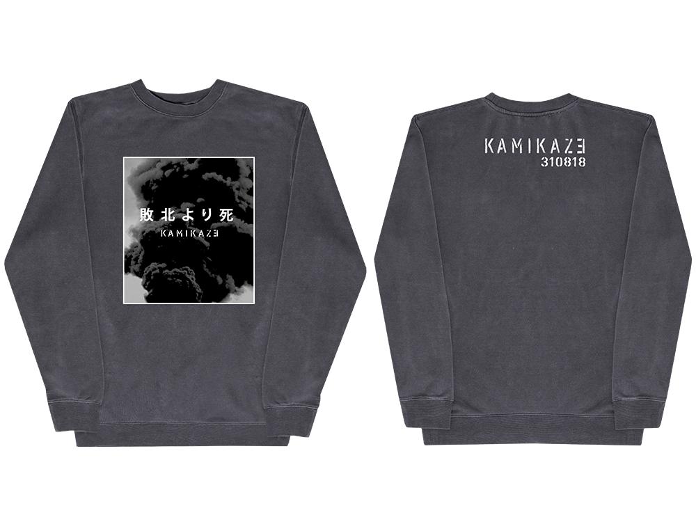 Новый альбом Эминема «Kamikaze» на виниловых пластинках. Отправка планируется через 3-4 месяца.