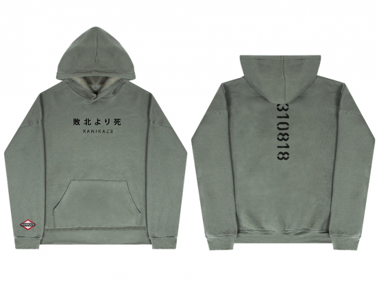 This is a pre-order and is expected to ship in 4-5 weeks.   Exclusive and limited Kamikaze merchandise.  Unisex fleece pullover hoodie in military green with matching drawcords. Black text printed on front chest, black text printed down back center, and multi-color patch on right wrist.