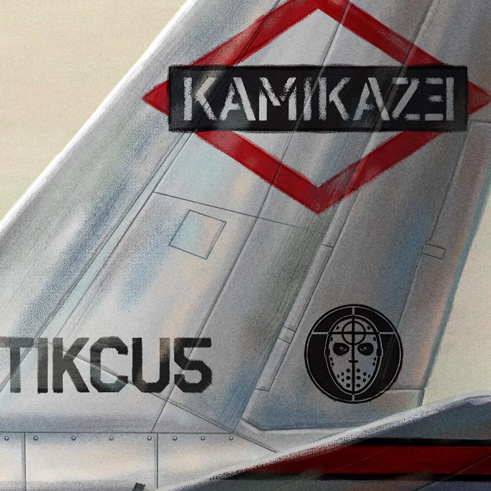 Обложкой «Kamikaze» Eminem отдаёт дань уважения легендарной группе Beastie Boys