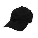 Eminem Kamikaze LIMITED EDITION KAMIKAZE BLACK ON BLACK EMBROIDERED HAT
