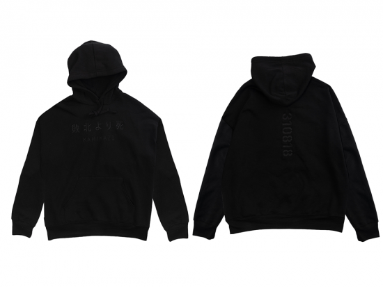 Eminem LIMITED EDITION KAMIKAZE BLACK ON BLACK EMBROIDERED HOODIE