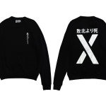 Eminem Kamikaze NOT FOR YOUR CONSIDERATION 3M RAGLAN CREWNECK