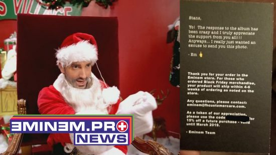 Eminem рассылает фанатам рождественские открытки