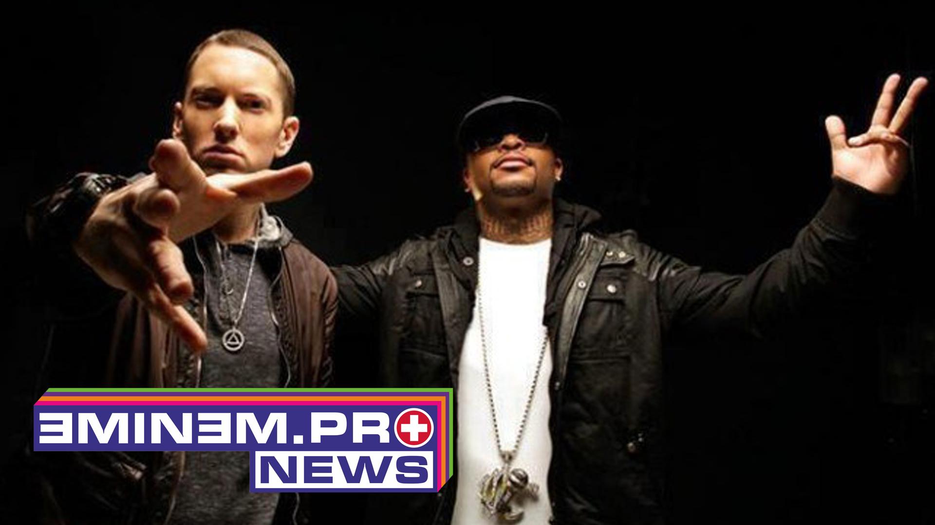 Возможно, Royce 5'9 запустил промо второго альбома Bad Meets Evil