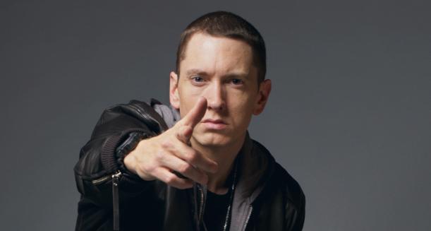 Информация о секретной свадьбе Eminem'а попала в сеть