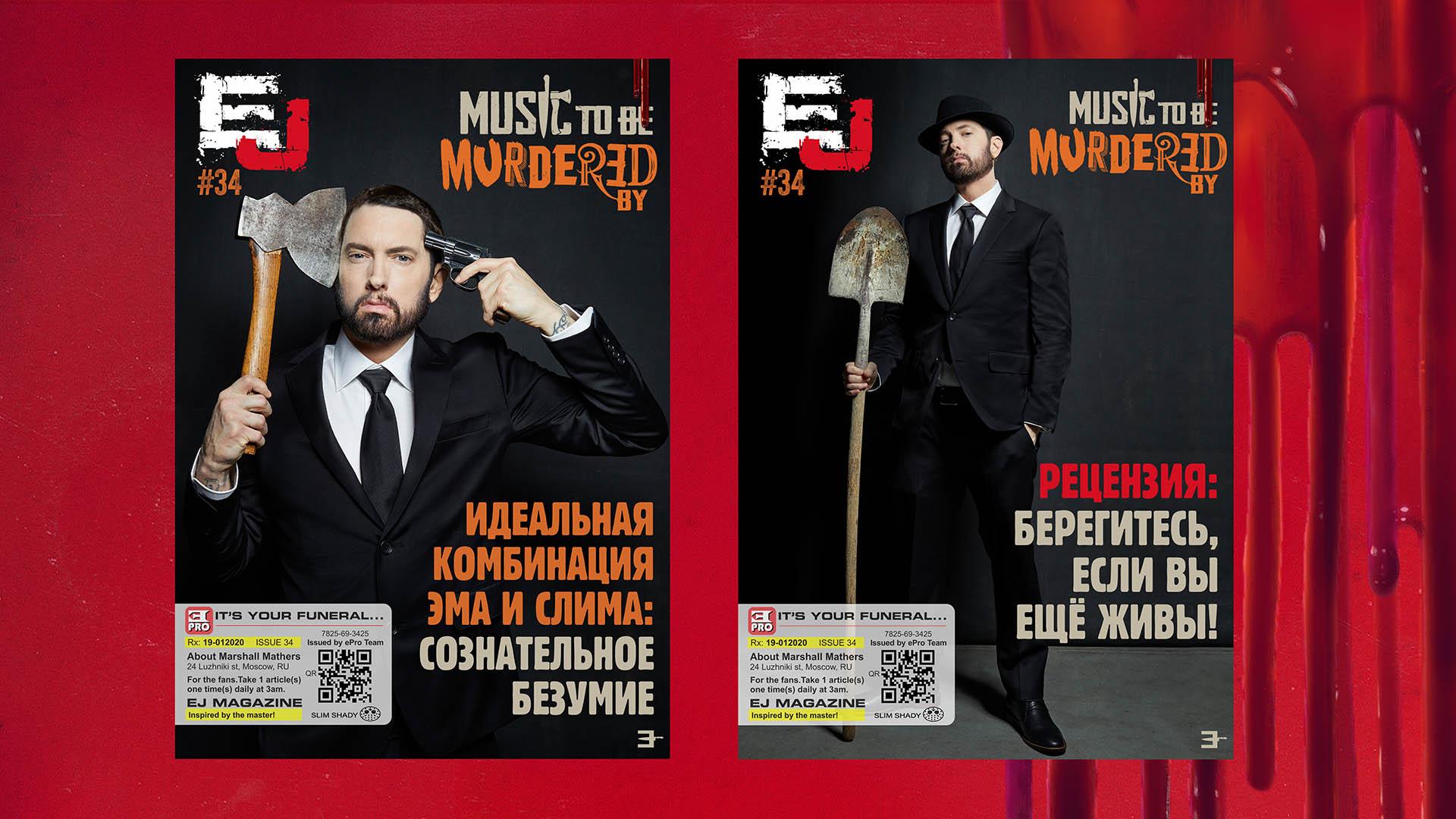 Журнал EJ: тридцать четвёртый выпуск