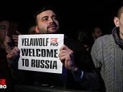 Yelawolf, Москва, 27.02.2020, ePro/Юлия Тонева