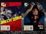 Журнал EJ: тридцать пятый выпуск