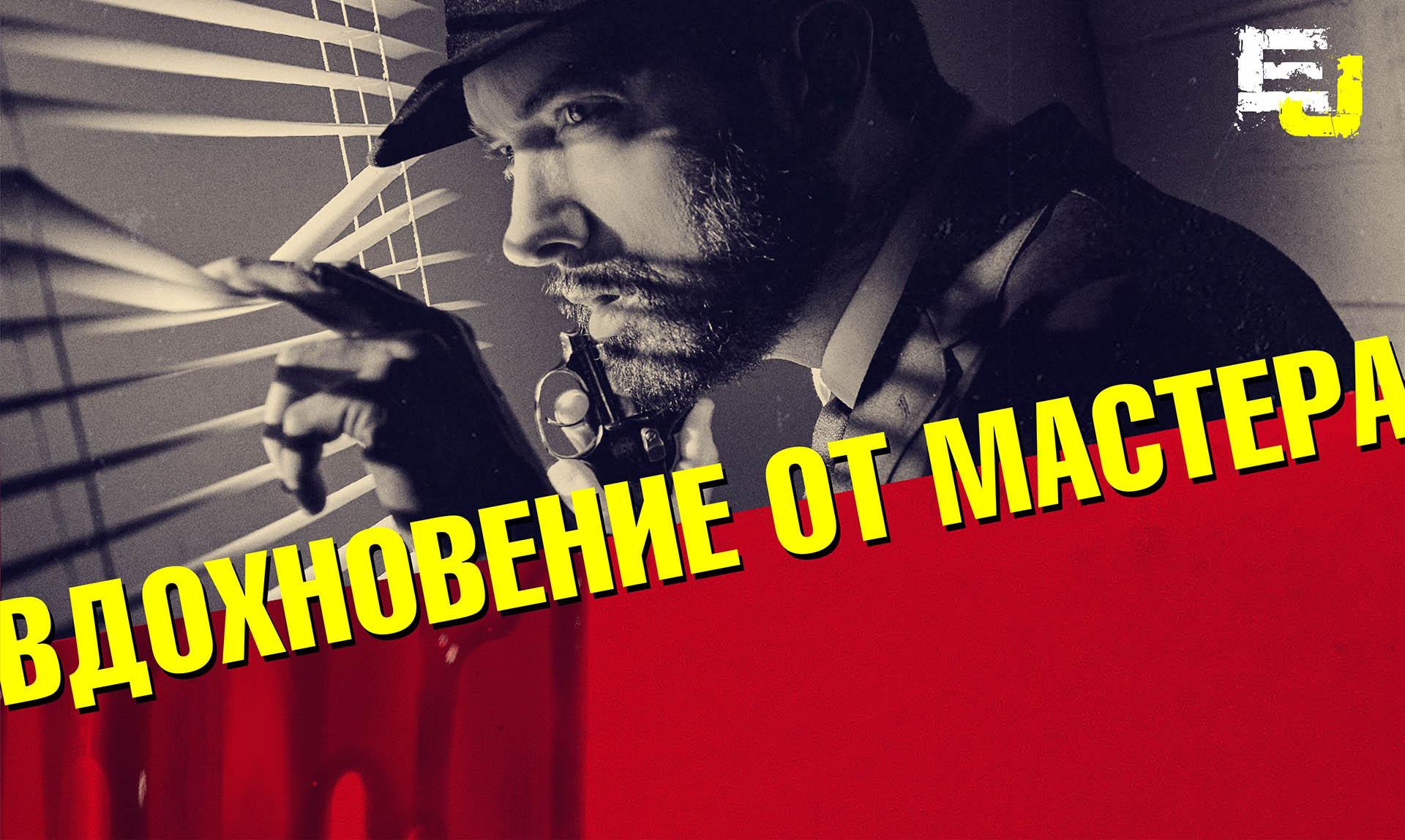 Заметки из карантина: кто кроме Альфреда Хичкока может вдохновить Эминема на создание нового альбома?